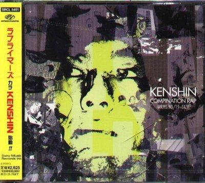 K - KENSHIN - COMPILATION RAP WRMS.NO/19=EASY - 日版 - NEW