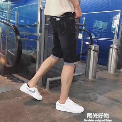 牛仔短褲男士男短款日系潮流五分褲男學生薄款休閒男薄