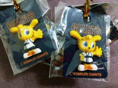 東大居家-收藏出清 Yomiuri Giants讀賣日本巨人隊棒球隊吉祥物Giabbit傑比兔造型徽章單個出售