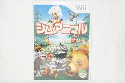 日版 Wii 模擬動物 SimAnimals