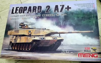 全新- Meng -TS-042-1/35-German- Main Battle Tank Leopard 2 A7+- M-300