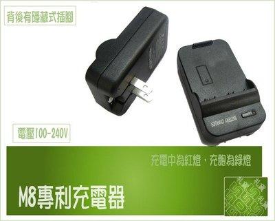 Canon BP-511 充電器50D,300D G1 G3,G5,G6,D30,D60,5D,20D,30D,40D