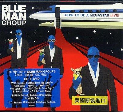 美版全新CD+DVD~藍人樂團Blue Man Group: How to Be a Megastar Live!