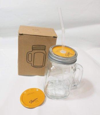 全新, Treein Art  Bonjour 圖樣 吸管玻璃杯 , 免開蓋出水玻璃杯 / 雙杯蓋, 可當密封罐, 保鮮罐 新竹市