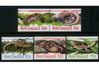 郵紳_47528_紐西蘭_爬蟲類 動物_1984年_一套5全_原膠新票_美品如圖_背潔無貼_低價起標無底價