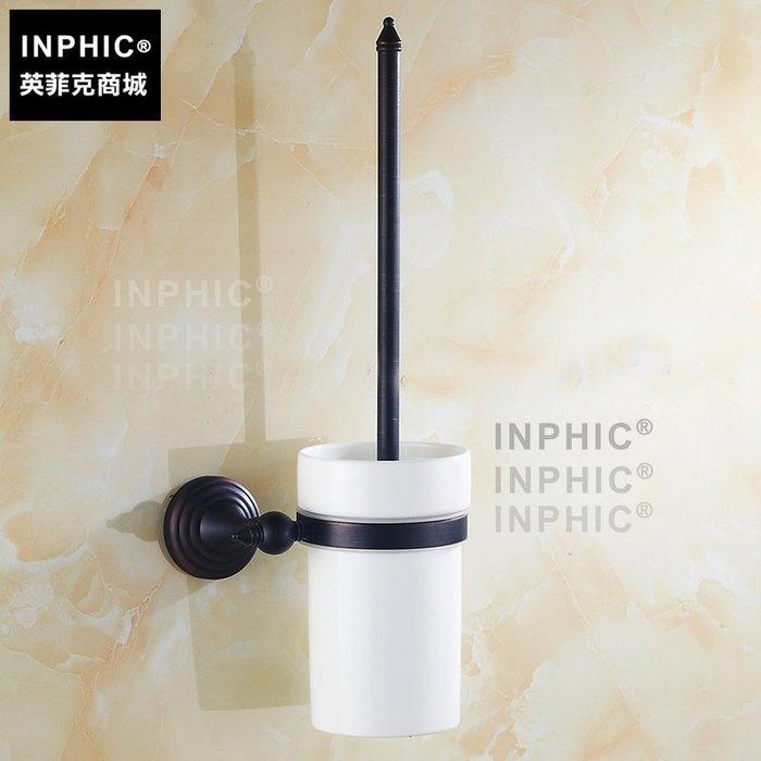 INPHIC-全銅黑古銅黑色仿古馬桶刷架套裝 全銅歐式馬桶杯 廁所浴室壁掛擺飾_S1360C