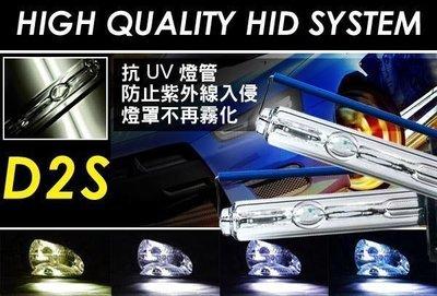 TG-鈦光 D2S黃金色HID燈管一年保固色差三個月保固!A3.A4.A5.A6.A7.S3.S4備有頂高機.調光機