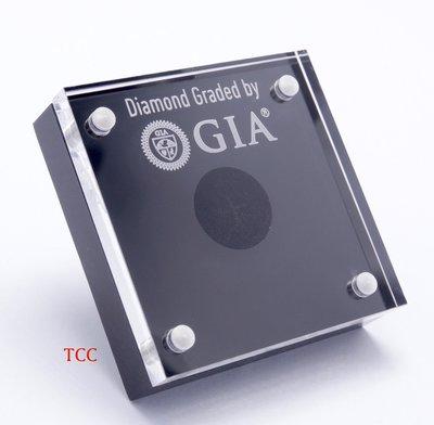 (TCC珠寶) 現貨 鑽石鑑定權威 GIA 裸鑽裸石盒 可放置 30分 50分 1克拉 2克拉 3克拉 高質感收藏專用