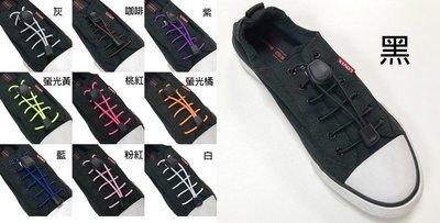 【美德工具】螢光橘-akiko 可跑步的懶人鞋帶,安全鞋帶,五組免運,快速鞋帶。彈性鞋帶,免綁鞋帶,安全鞋帶扣,彩色鞋帶