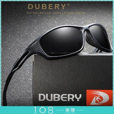 108樂購 現貨專櫃爆款 正品杜拜墨鏡 太陽眼鏡 運動眼鏡 開車眼鏡 酷炫眼鏡 騎車眼鏡 海灘眼鏡【GL2304】