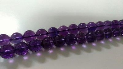 天然A級紫水晶DIY圓珠12mm