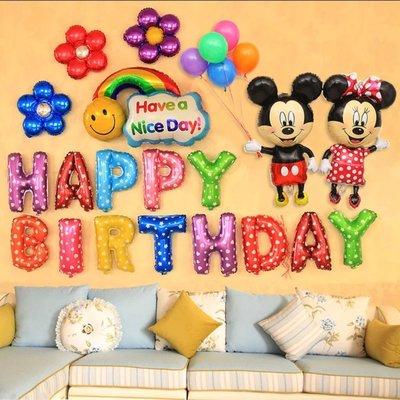 《現貨》各式氣球!情人節裝飾、新房佈置、餐廳佈置、婚禮氣球、求婚氣球、生日派對、 英文字母.派對氣球!