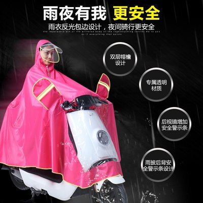 雨具 雨衣 防水下雨天 太空雙帽檐電動車雨衣摩托車單人雨衣雨披單人男女加厚加大雨披
