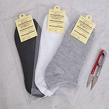 【牛牛柑仔店】極簡無印風格 短襪 紳士襪 船型襪 西裝襪 襪子 男襪