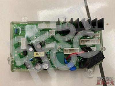 HCG 和成牌 免治馬桶AF855 AF855S 主機板電源板主控板控制板不過電 新北市