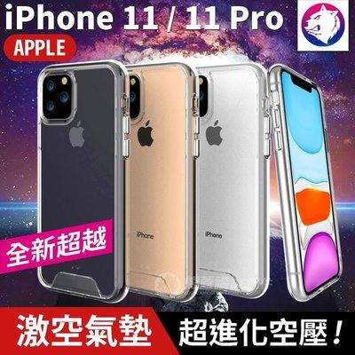 【超越空壓氣墊!】iPhone 11 ...