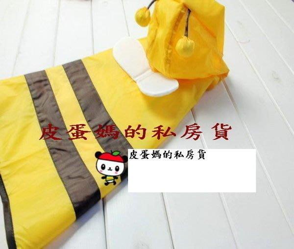 【皮蛋媽的私房貨】//寵物雨衣// 狗雨衣 狗風衣 連帽雨衣-黃色小蜜蜂-BEE 防風防水