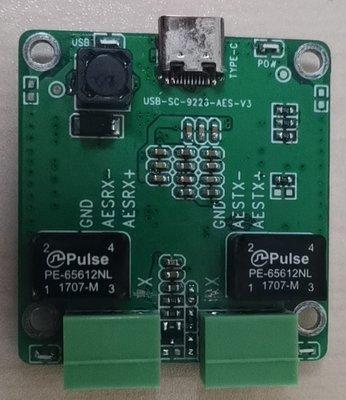 聲卡USB聲卡SA9226錄音播放支持SPDIF或AES 192K/24bit ASIO WASAPI公主殿下