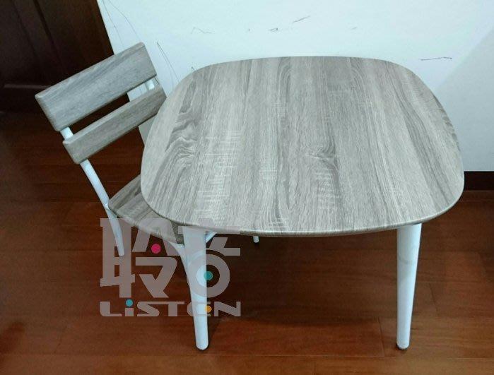 兒童桌椅組 遊戲桌 一桌四椅
