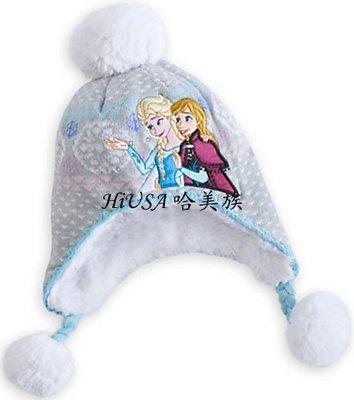哈美族 美國 迪士尼商店正品 Frozen 冰雪奇緣 安妮和艾莎 女童 遮耳 毛茸 針織帽/毛帽