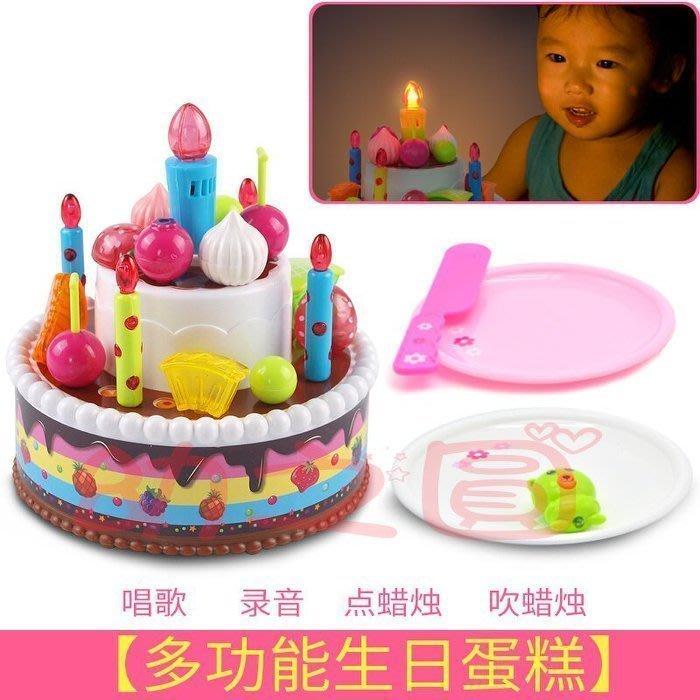五星玩具~會唱歌的生日蛋糕~神奇的蛋糕切切樂~可錄音喔~還有可吹熄的仿真蠟燭~超棒的生日禮物◎童心玩具1館◎