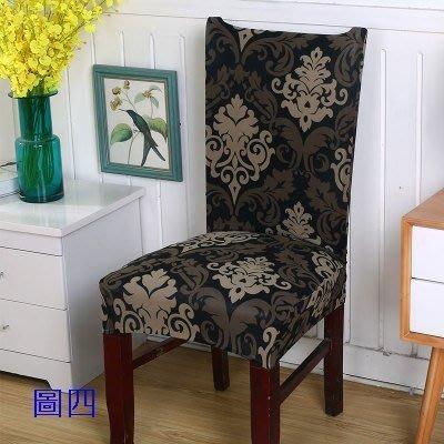 (限時促銷160/入)多功能魔術椅套 彈力椅套 宮廷風 古典風 家具翻新 餐廳 民宿 飯店 椅罩│悠飾生活│