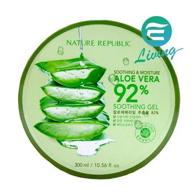 【易油網】Nature Republic 92% 蘆薈補水修護保濕凝膠 /曬傷修復/舒緩 #20377
