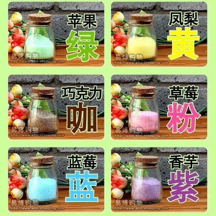 5Cgo【權宇】棉花糖機/爆米花機專用 進口韓國彩糖彩色砂糖 彩糖2.4公斤/2400g分24包 可以盡量幫您配色含稅