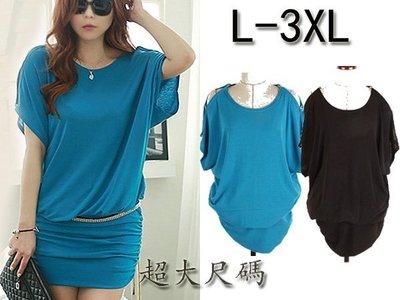 特大尺碼鏤空連衣裙蝙蝠衫寬松包臀棉短袖t恤 L-3XL H3
