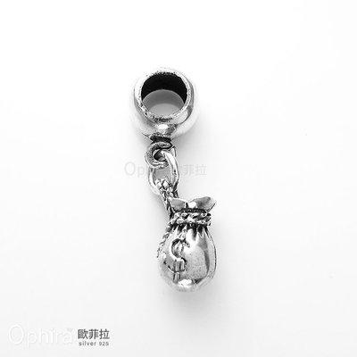 Charm潘朵拉寶盒。Dangle垂墜寶錢袋925純銀墜子/手鍊用beads【SP4-189】Ophira歐菲拉銀飾