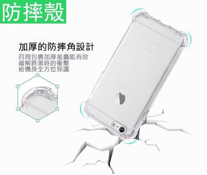 IPHONE 6/S PLUS I6 I6+ 空壓殼 透明 軟殼 耐摔 防刮 防摔殼 手機殼 手機套【傑克小舖】
