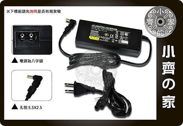 原廠 等級 SONY VAIO 19.5V 4.7A 92W變壓器(充電器)6.5mm帶針 電源供應器 小齊的家