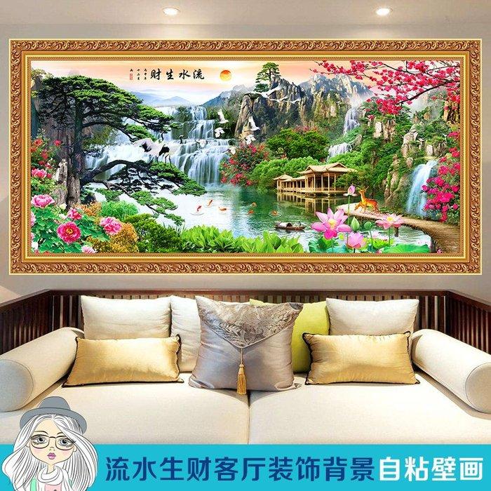 新品上市#自粘山水畫貼紙風景畫裝飾畫墻貼背景墻現代客廳3d立體貼畫一整幅