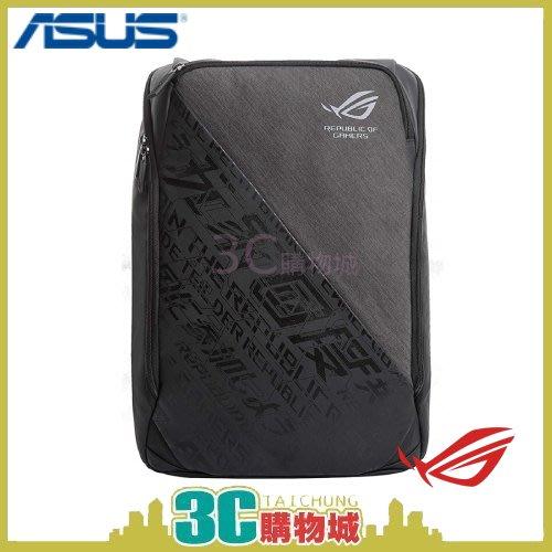 (送ROG證件套) 含稅 華碩ASUS ROG Ranger BP1500G 電競後背包 後背包 背包