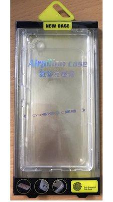 HTC U Ultra U-1u《氣墊空壓殼》全透明空壓套 保護殼 手機殼 矽膠套 透明軟殼 台南市