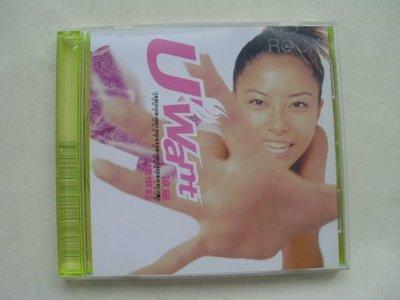 ///李仔糖二手CD唱片*2000年徐懷鈺.慾望專輯.二手CD(s692)