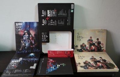 五月天-後青春期的詩 MV 影音全集DVD + 100000人出頭天DVD 限量精裝版
