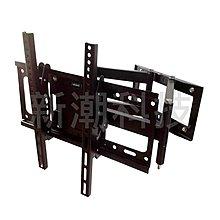 【新潮科技】CP402  26-52寸 兩段式 雙臂可調  液晶電視 壁掛架 液晶雙臂 伸縮 可調 掛架  壁掛