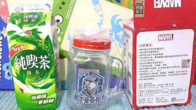 Marvel Thor-Mason Jars glass storage kitchen utensil gift