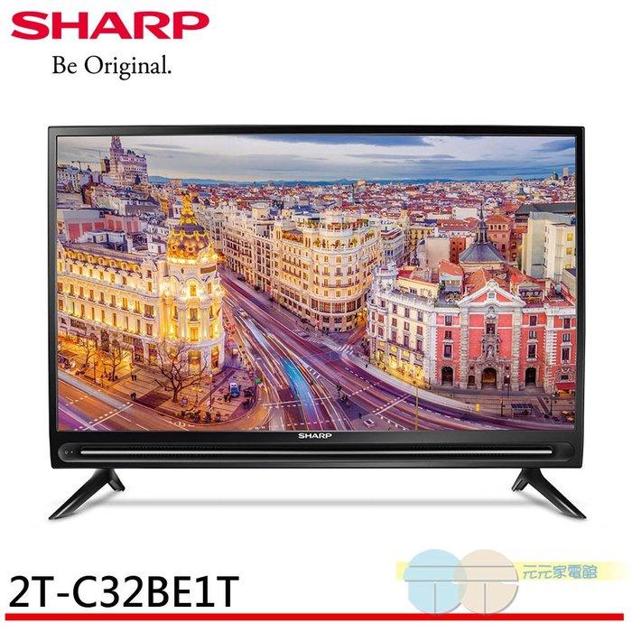 配送不安裝*元元家電館*SHARP 夏普 32型Android智慧連網液晶顯示器 2T-C32BE1T