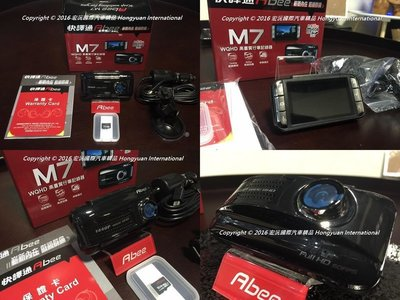 《宏沅國際》快譯通 Abee M7 行車紀錄器 嶄新內在 傲視群倫 1440P 每秒可錄 60 fps