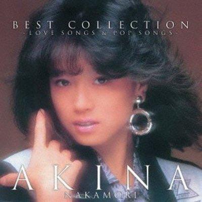 中森明菜 AKINA Best Collection -Love Songs & Pop Songs- (日版數量限定盤