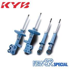 【童夢國際】日本 KYB NEW SR 藍筒避震器 SUZUKI SX4 專用可搭配專用型TS短彈簧 藍桶