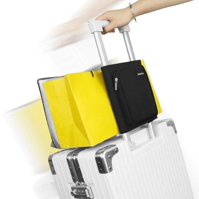 旅行必備行李箱固定收納包