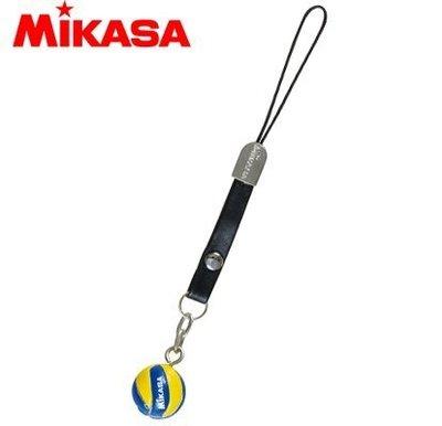 ◇ 羽球世家◇【排球紀念品】Mikasa 明星新款螺旋排球 手機吊飾B精緻 可愛Q版 特價279元