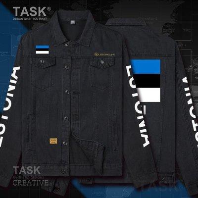 愛沙尼亞Estonia 國家春季夾克牛仔外套襯衫韓版時尚青年 city