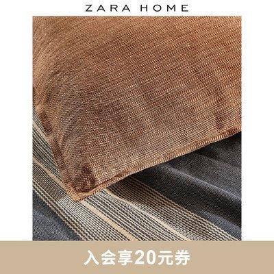 思思Zara Home 棕色人字細紋亞麻沙發床頭抱枕套靠墊套 49753008700