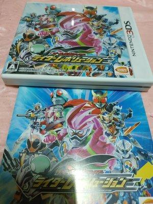 請先詢問庫存量~ 3DS 假面騎士 騎士革命 NEW 2DS 3DS LL N3DS LL 日規主機專用