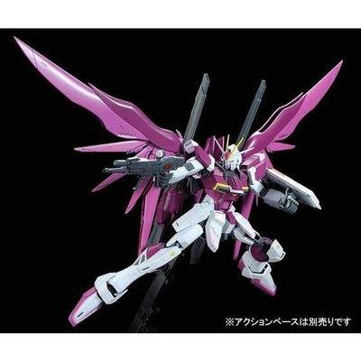 日版 魂商店 限定 MG 1/100 命運脈衝 鋼彈 R Destiny Impulse R