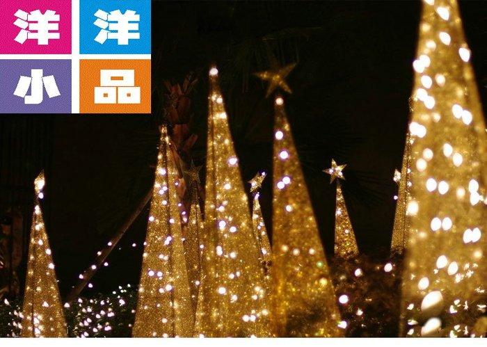 洋洋小品【4呎四角樹(裸樹不含聖誕燈)120CM4尺鐵架樹】桃園平鎮中壢聖誕佈置聖誕樹聖誕花圈聖誕球社區公司機關聖誕禮品